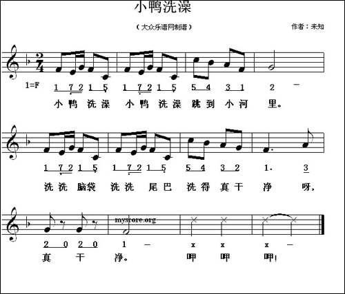 小鸭洗澡_线简谱混排版_少儿曲谱|歌谱