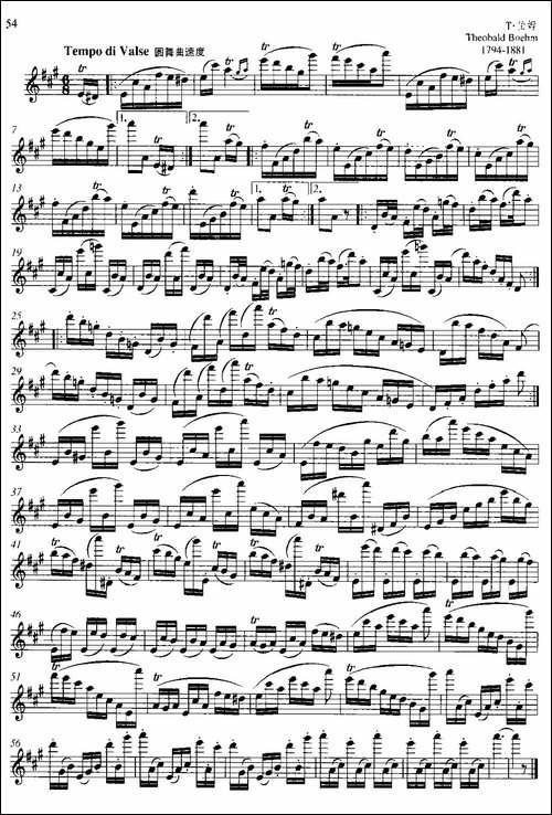 第二单元-中高级练习:装饰音吹奏练习-练习曲-长笛五线谱|长笛谱