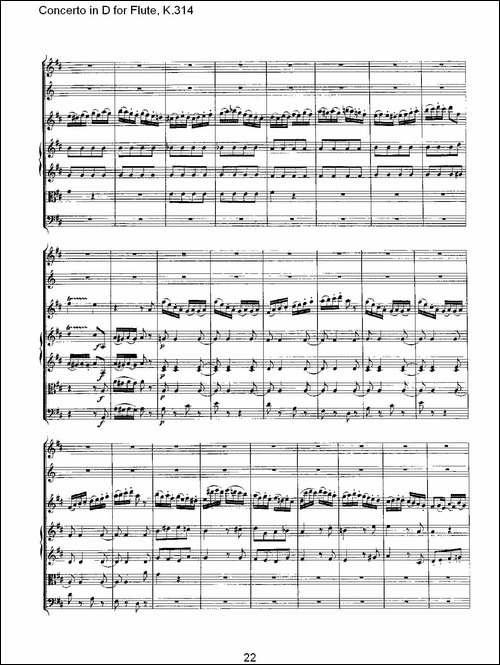 Concerto-in-D-for-Flute,-K.314-D调长笛协奏-长笛五线谱|长笛谱