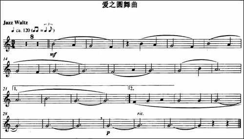 爱之圆舞曲-长笛五线谱|长笛谱