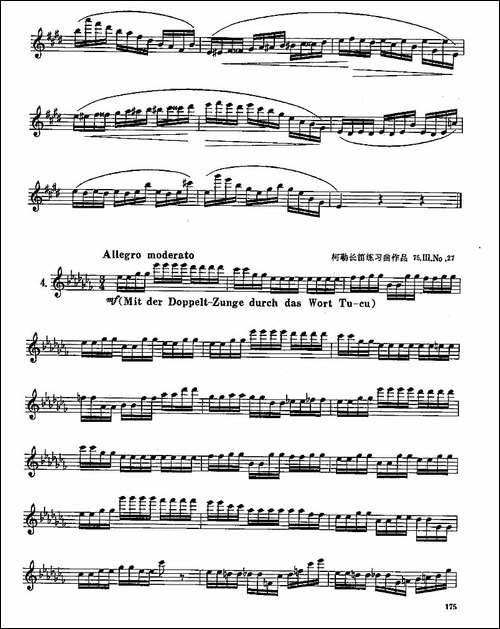 长笛九级考级曲谱-第一、二-长笛五线谱 长笛谱
