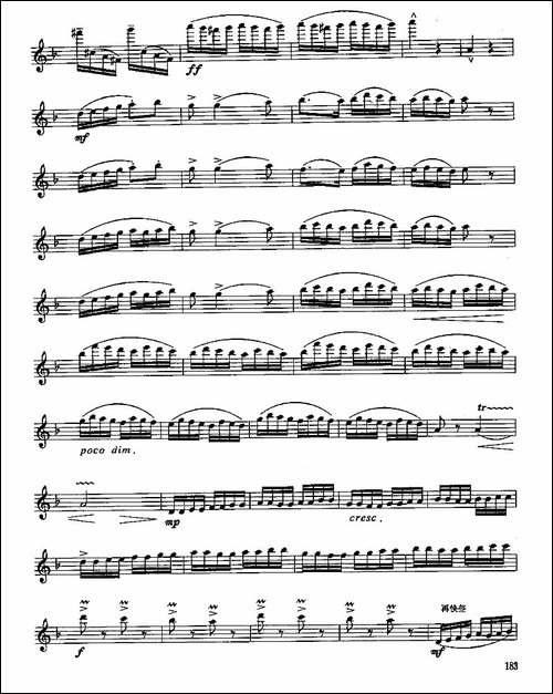 长笛九级考级曲谱-第三-长笛五线谱|长笛谱