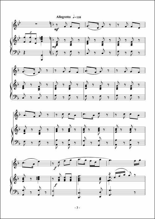 故乡行-长笛独奏+钢琴伴奏-长笛五线谱 长笛谱