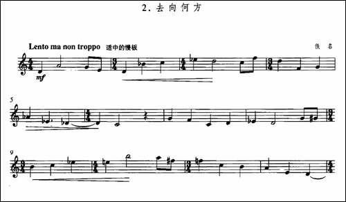 去向何方-长笛五线谱 长笛谱
