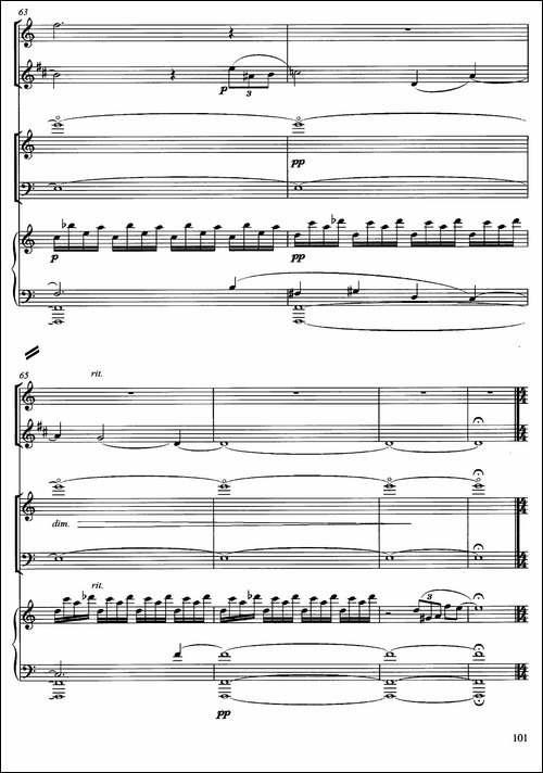 秋色-为长笛、单簧管、钢琴而作-长笛五线谱|长笛谱