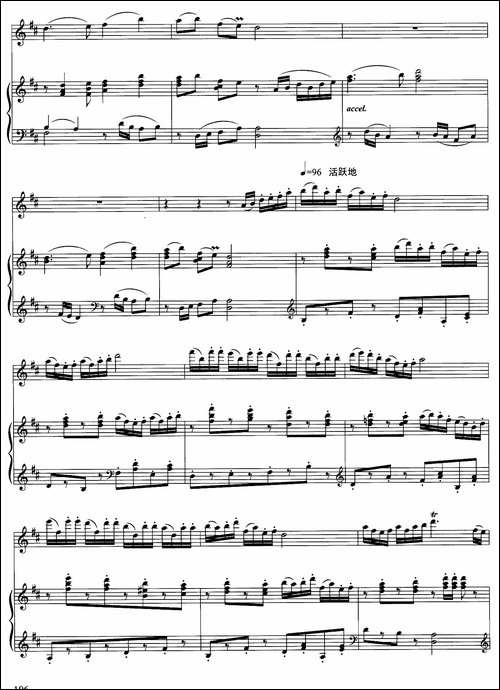小黄鹂鸟的变奏曲-长笛与钢琴-长笛五线谱|长笛谱