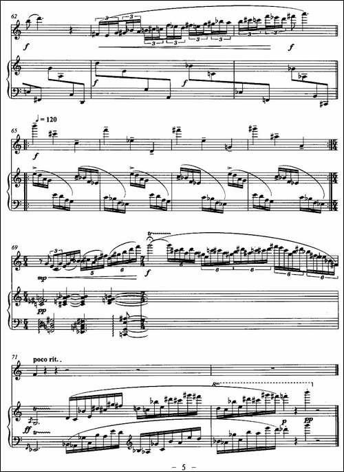 丹霞山胜景-长笛与钢琴-长笛五线谱|长笛谱