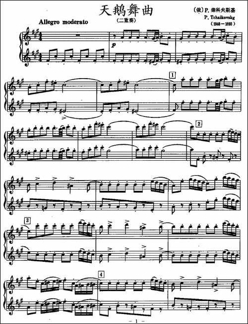 天鹅舞曲-二重奏-长笛五线谱|长笛谱