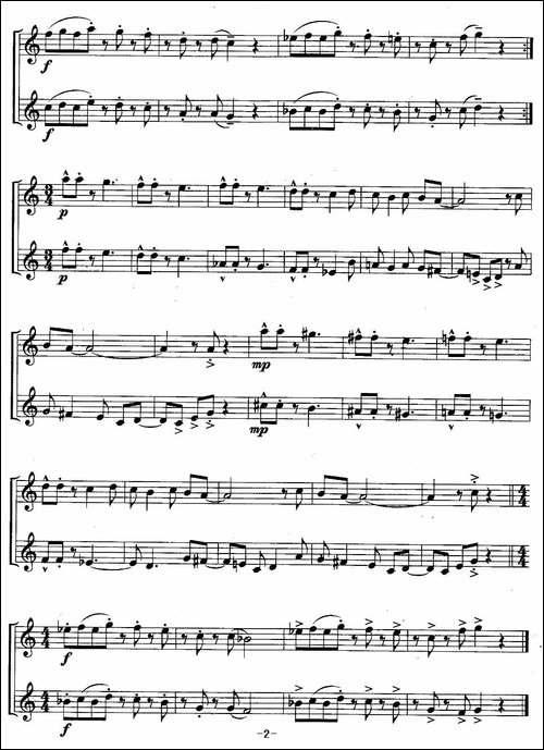 平行摇摆舞曲-重奏-长笛五线谱|长笛谱