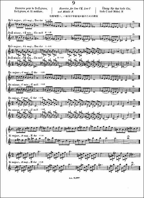 初级练习之9-Alphonse-Ludec-Debutant-Flutis-长笛五线谱|长笛谱