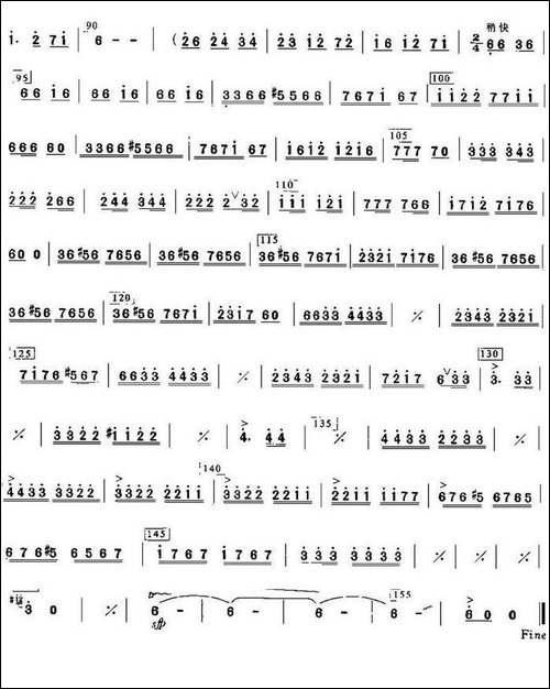 塔吉克族人民心花放-笛箫间谱|笛箫谱