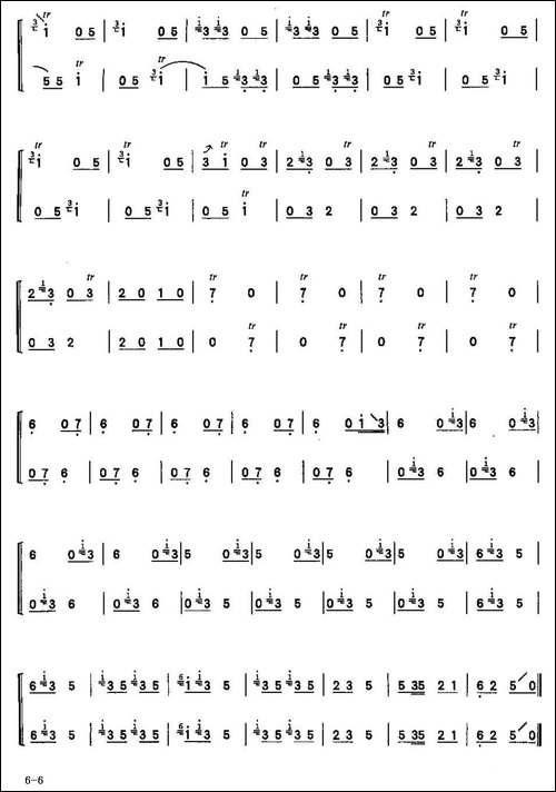 顶嘴-二重奏-笛箫间谱|笛箫谱