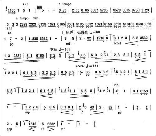 虚籁-笛箫简谱|笛箫谱
