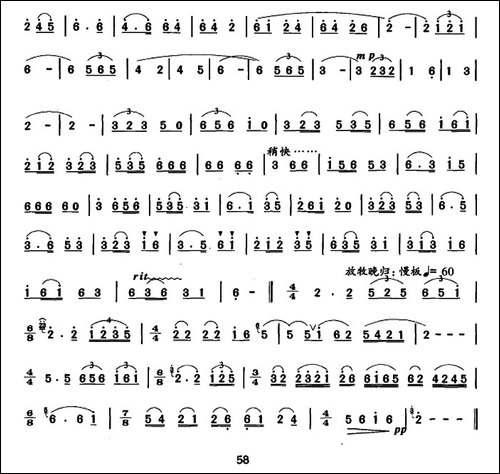 放牧-笛箫简谱|笛箫谱