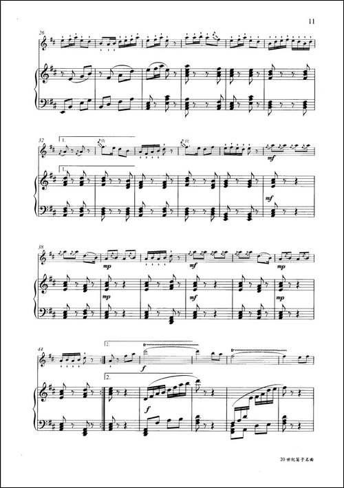 扬鞭催马运粮忙-钢琴伴奏谱-笛箫简谱 笛箫谱