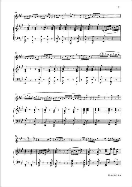 牧笛-钢琴伴奏谱-笛箫简谱|笛箫谱