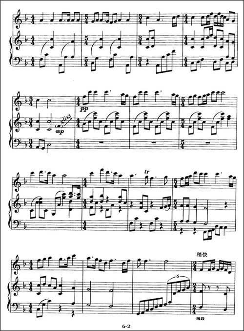 梅花三弄-箫+古筝-笛箫简谱 笛箫谱