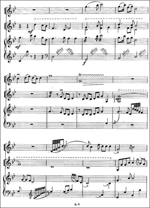 一江春水-箫独奏+琵琶、古筝伴奏-笛箫简谱|笛箫谱