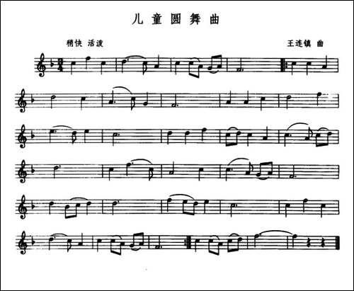 儿童圆舞曲-笛箫简谱|笛箫谱