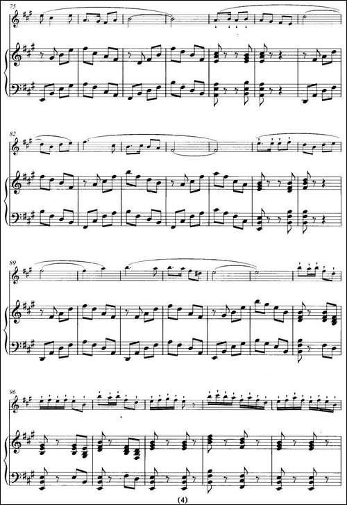 大青山下-笛+钢琴伴奏-笛箫间谱|笛箫谱