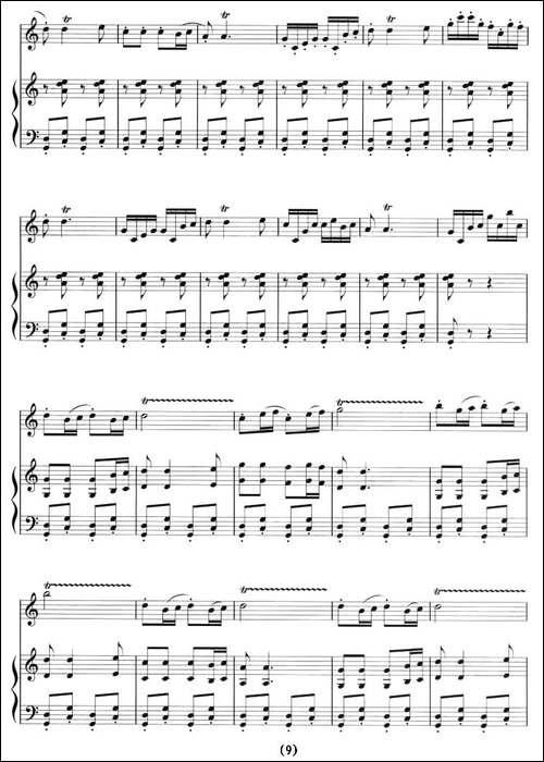 楼兰恋歌-十孔笛+钢琴-笛箫间谱|笛箫谱