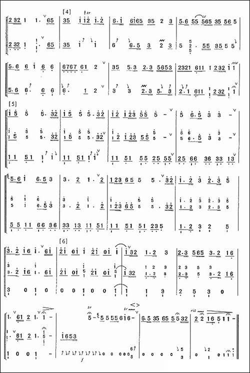 梅花三弄-笛子+古筝、六级-笛箫间谱 笛箫谱