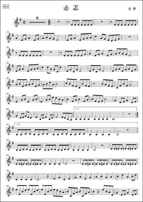 忐忑-五线谱-笛箫间谱|笛箫谱