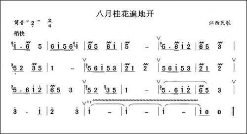 八月桂花遍地开-笛箫间谱|笛箫谱