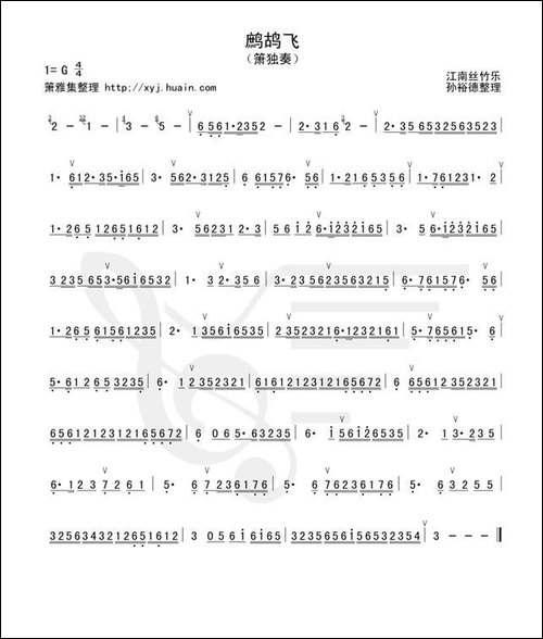 鹧鸪飞-箫谱-笛箫间谱|笛箫谱