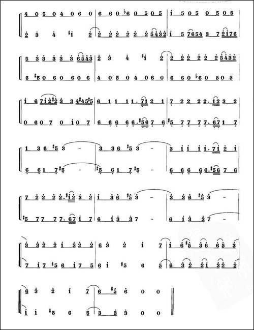 小天鹅舞曲-二重奏-笛箫间谱 笛箫谱