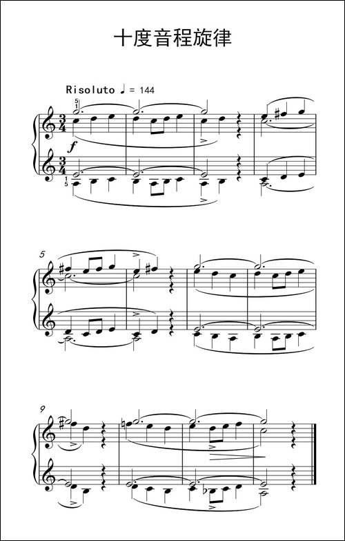 十度音程旋律-巴托克 小宇宙 钢琴教程 2-钢琴谱