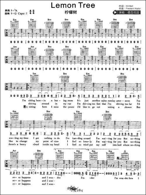 柠檬树-英文版-吉他谱