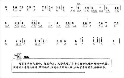 海鸥-口琴谱